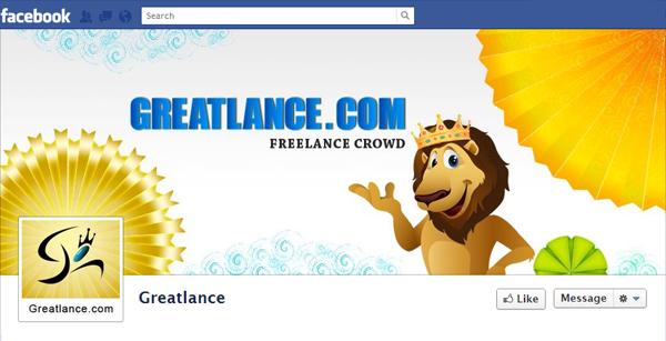 Greatlance